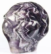 "Gemstone Huge 3.9"" Dream Chevron Amethyst Carved Crystal Star Being, Female Alien Skull"