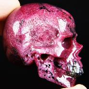 "Stunning 2.4"" Ruby Carved Crystal Skull, Realistic"