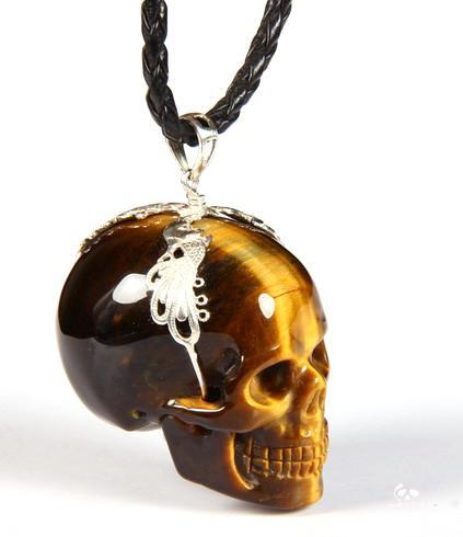 Blue gold tiger eye carved crystal skull pendant skullis blue gold tiger eye carved crystal skull pendant mozeypictures Gallery
